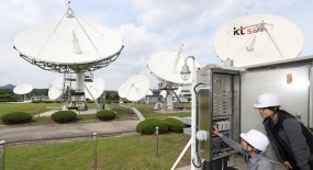 KT to Tap Quantum Cryptography and Blockchain to Bring 5G Mobile via Satellite to Remote Areas