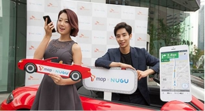 SK Telecom Launches AI-powered Navigation Service T Map X Nugu
