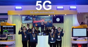 SK Telecom's Fronthaul Technology for 5G Adopted as Korean National Standard