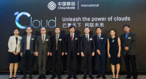 China Mobile International Launches Multi-cloud Management Platform