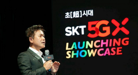 SK Telecom Unveils Details of 5G Network with 5G Price Plans