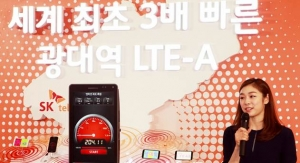 SK Telecom Completes LTE-A Pro Five-Band CA on Commercial Network