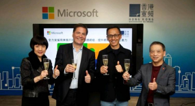 Hong Kong's HKBN Partners Microsoft to Bundle Broadband with Collaboration Suite