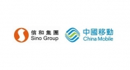 China Mobile HK to Deploy NB-IoT for Smart City Project