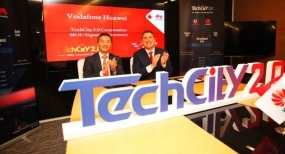 Vodafone Turkey Enhances Smart City Cooperation with Huawei