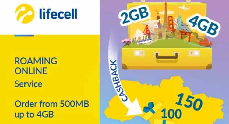 Ukrainian Operator Lifecell Launches Cashback for Mobile Data