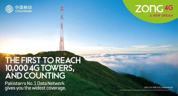 Pakistan's Zong 4G Deploys 10,000 4G Sites, to Roll Out Another 5,000 in 3 Years