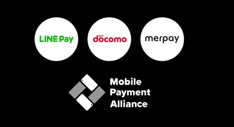NTT DOCOMO Teams Up with Line Pay and Merpay on Mobile Payment Service