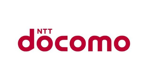 DOCOMO Adds Easy Storage Pick-up to Lifestyle Service with Acquisition of 'trunk'