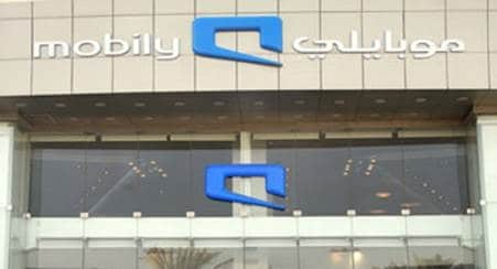 Mobily Signs Accenture for Application Development Services Across BSS Domain