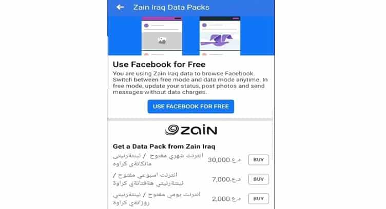 Zain Iraq Enables Customers to Purchase Offers via Facebook App