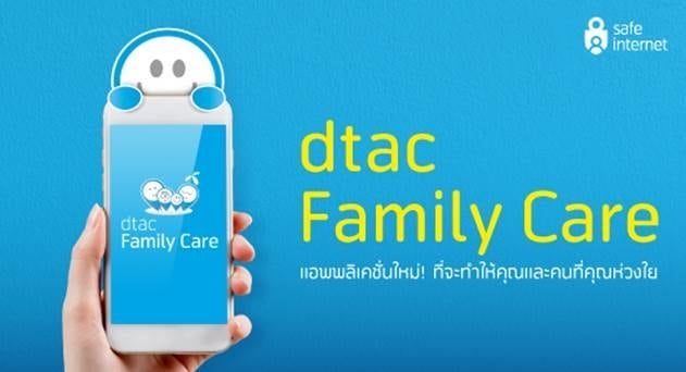 Telenor's dtac Launches Parental Control Services as VAS