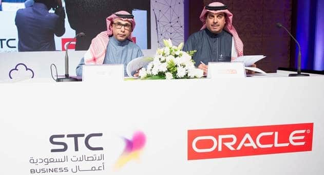 STC, Oracle Partner to Offer In-Country Cloud Computing Service