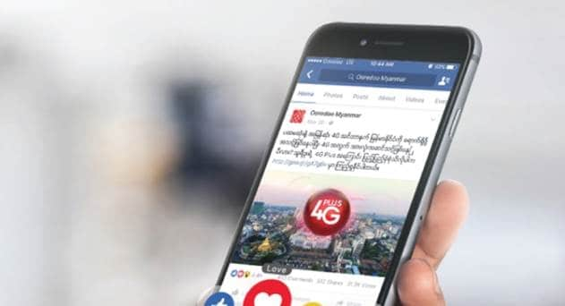 Ooredoo Myanmar Completes Rollout and Launches 4G Service in More Cities