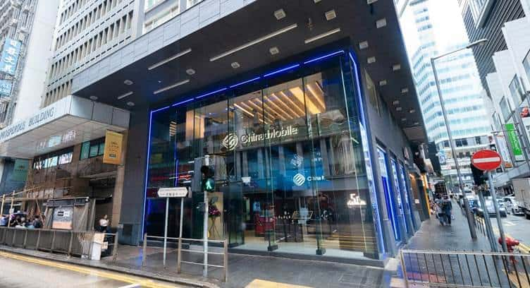 China Mobile HK Opens Hong Kong's First Ever 5G Experience Store