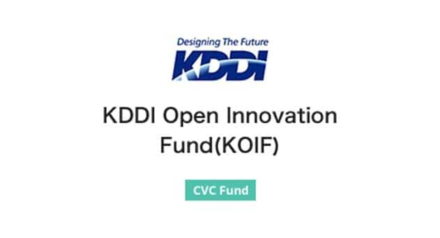 KDDI to Invest  ‎¥20 billion in AI, IoT, Big Data Startups via Open Innovation Fund 3