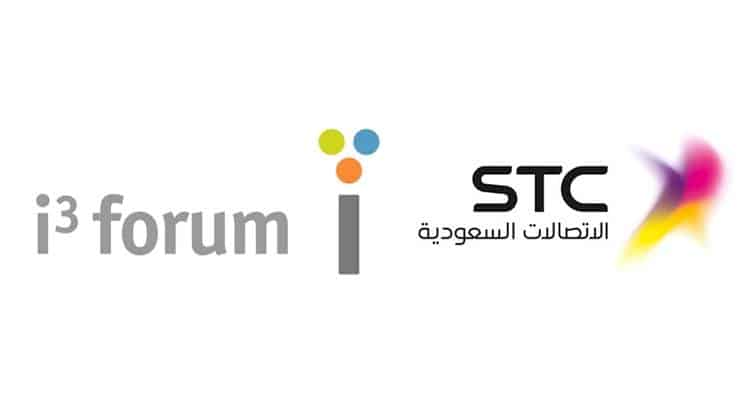 STC First Middle East Operator to Join the i3forum to Drive Transformation in Carrier Business